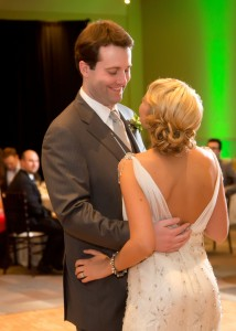 First Dance at Heinz History Center Wedding Reception Pittsburgh Wedding DJ Kevin Redford